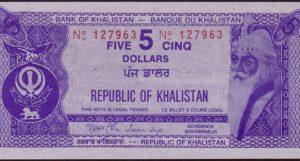 Khalistan currency design