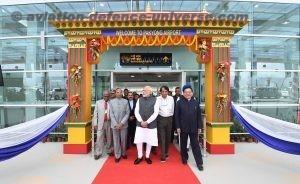 PM inaugurates Pakyong Airport