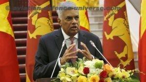 Deposed PrimeMinister of Srilanka Ranil Wickremesinghe