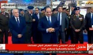 Ahram online & Egypt Today