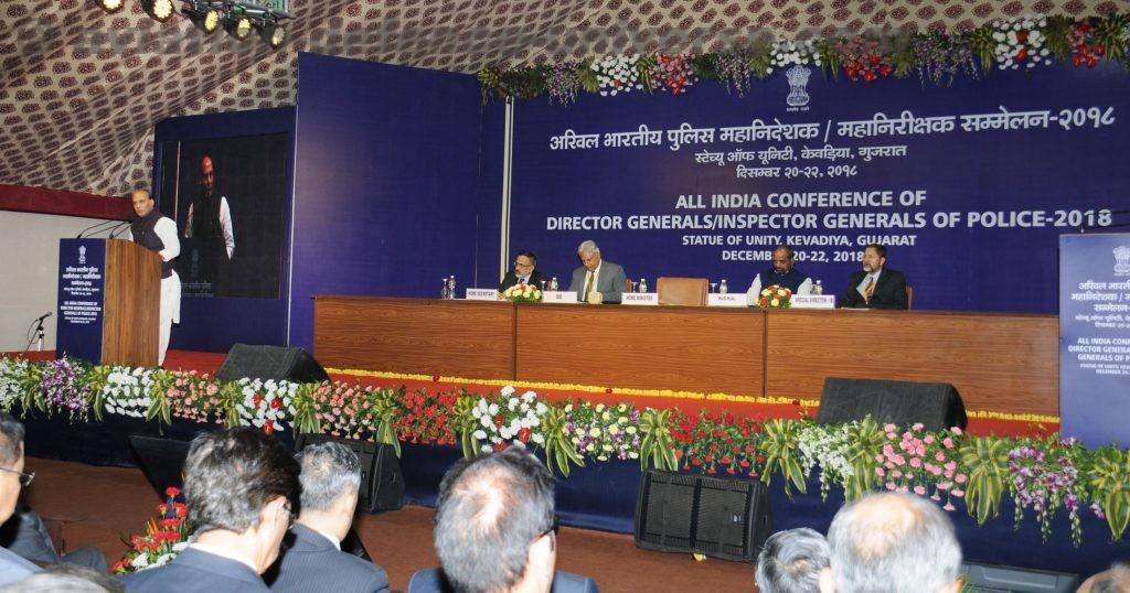 Union Home Minister, Shri Rajnath Singh addressing at the inaugural session
