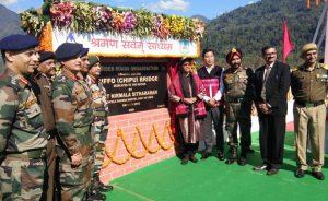 Border Roads built Diffo Bridge in Arunachal inaugurated
