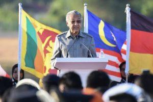 Malaysian  Prime Minister Tun Dr Mahathir Mohamad