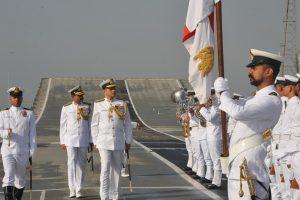 FOC Western Naval Fleet