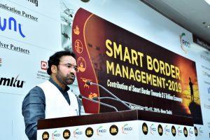 Smart Border Management System