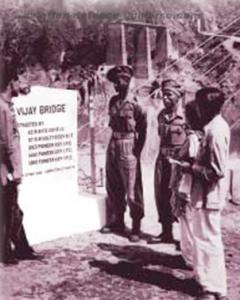 History I- Inauguration of Beri Pattan Bridge by Sappers Namdeo Pawar and Tukaram Godse
