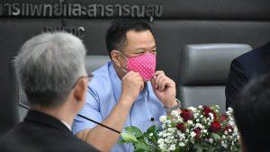 Department of Disease Control Thailand