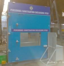 sanitisation enclosure