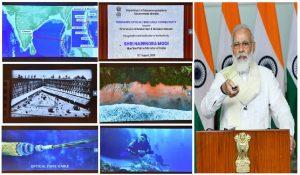 Virtual inauguration in Corona times