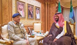 General Bajwa and crown prince Mohammed bin Salman