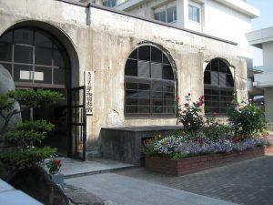 Honkawa Elementary School