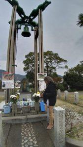 Peace bell at  Nagasaki Peace Park