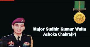 Major Sudhir Kumar Walia