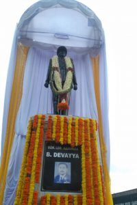 Sqn Ldr Ajjamada B Devayya Maha Vir Chakra