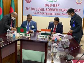 Border Guarding Forces of India & Bangladesh