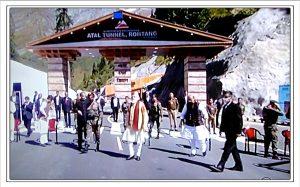 PM Narendra Modi inaugurating the tunnel
