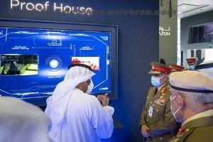 Abu Dhabi Proof House