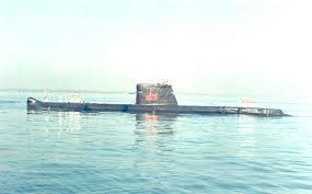 Pakistan Navy Submarine