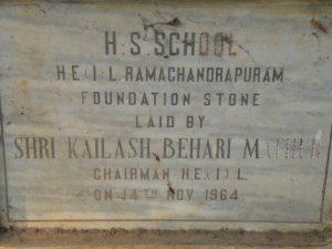 BHEL Higher Secondary School Ramachandrapuram Hyderabad