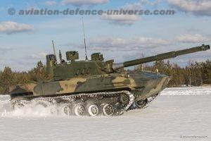 Sprut Light Tank