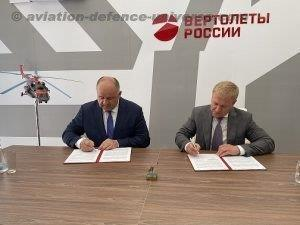 Rostec will Supply Four Arctic Mi-8AMTSh-VAs to EMERCOM